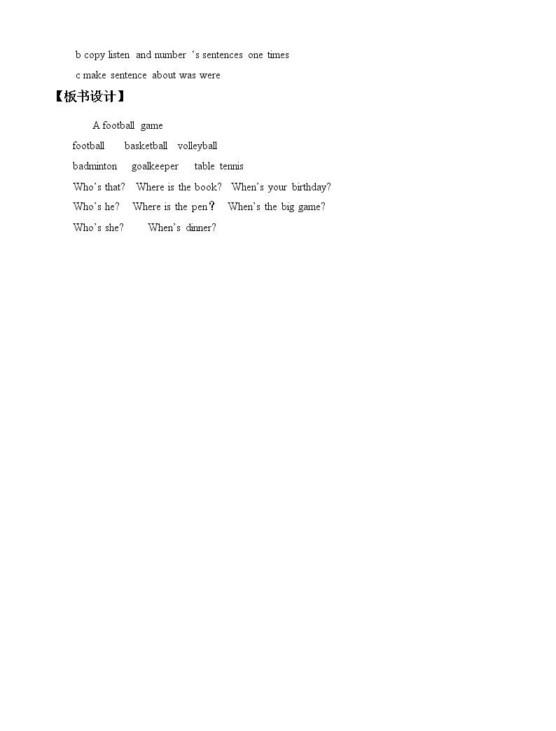 五年级下英语教案Unit 9 A football game 北师大版05