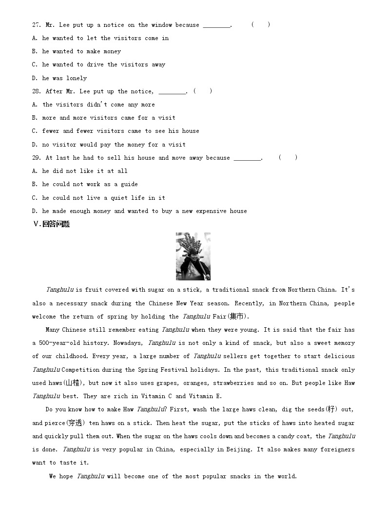 安徽专版2020中考英语复习方案第一篇教材考点梳理课时训练05Units9_12七下试题人教新目标版04